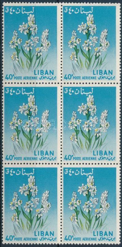 Virágok 6-os tömb, Flowers block of 6