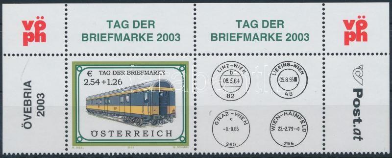 Bélyegnap - vasút ívsarki szelvényes bélyeg, Stamp Day - Train corner stamp with coupon