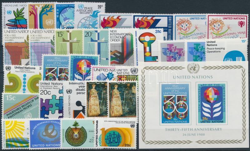 1979-1981 31 diff stamps + 1 block, 1979-1981 31 klf bélyeg + 1 blokk