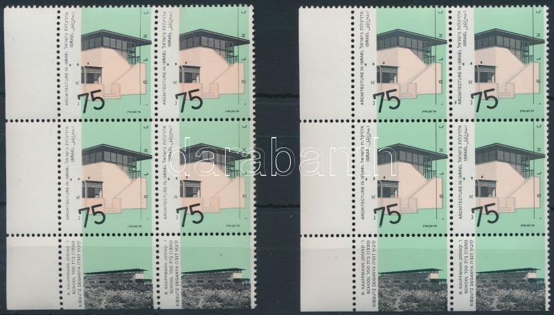 Architecture 2 corner blocks of 4 with tab, Építészet 2 db 2 tabos ívsarki négyestömb 1 foszforcsíkkal jobb ill. bal oldalon