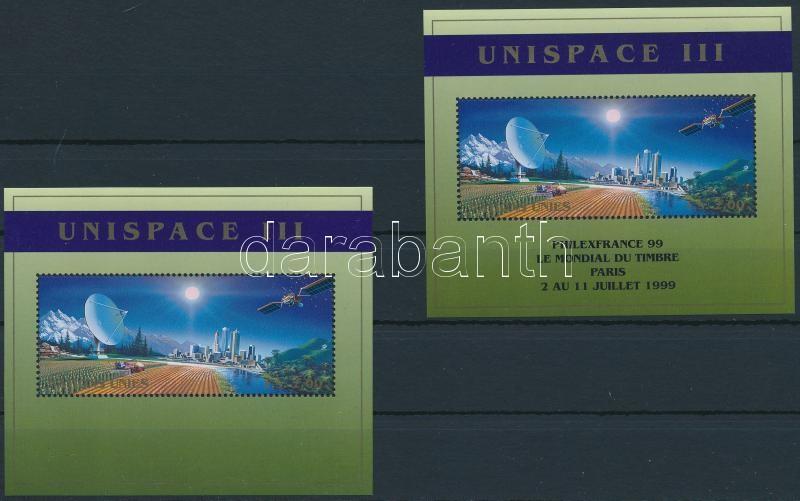 UNISPACE III block + overprinted block, UNISPACE III űrkutatási konferencia blokk és felülnyomott változata