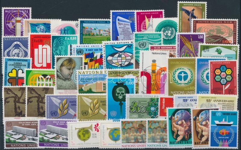 1969-1974 complete year, 1969-1974 teljes évfolyam bélyegei