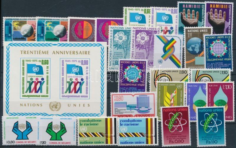 1975-1977 complete year, 1975-1977 teljes évfolyam bélyegei