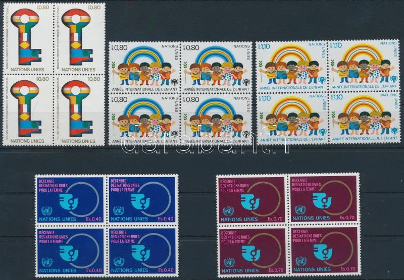 1979-1980 3 diff issues in blocks of 4, 1979-1980 3 klf kiadás négyestömbökben