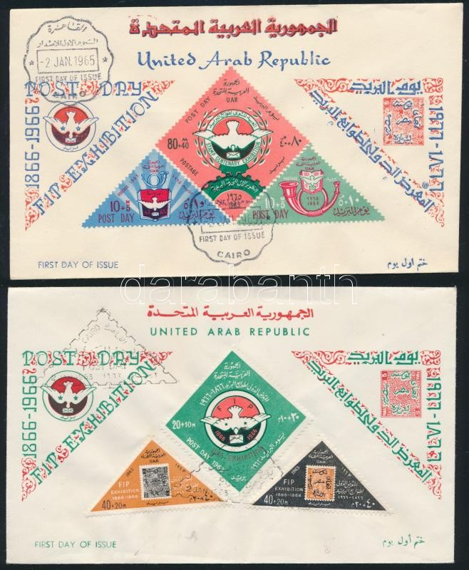 1946-1965 10 diff FDC, 1946-1965 10 klf FDC