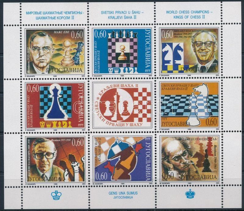 Chess world champions and chess pieces mini sheet, Sakk világbajnokok és sakkfigurák kisív