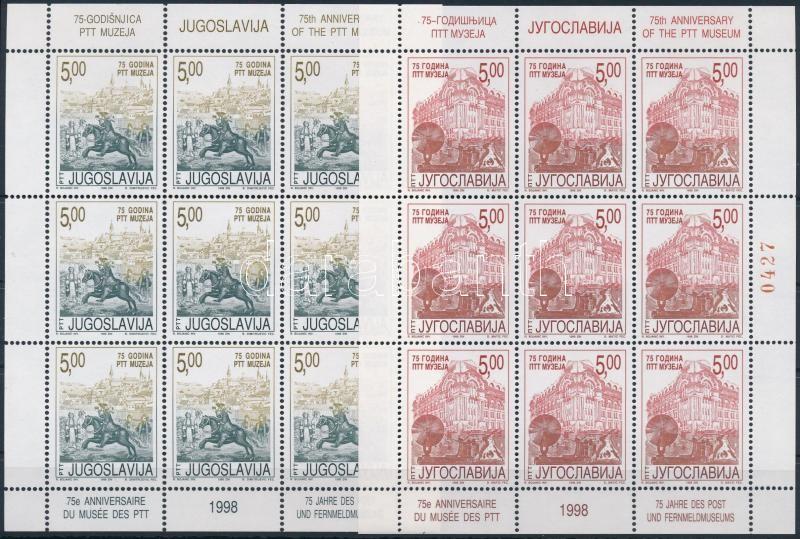 Postal Museum minisheet set, 75 éves a Postamúzeum kisívsor