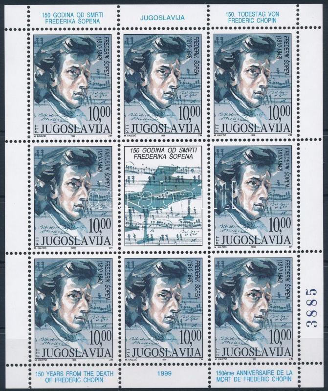 Chopin minisheet, Chopin halálának 150. évfordulója kisív