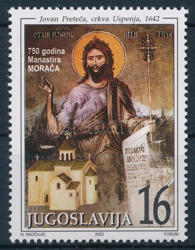 Moraca monastery, Moraca-i kolostor