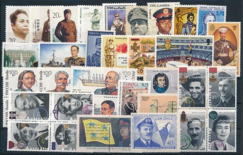 1980-2002 Uniform 2 set + 39 stamps, Egyenruha motívum 1980-2002 4 klf sor + 39 klf önálló érték 2 db stecklapon