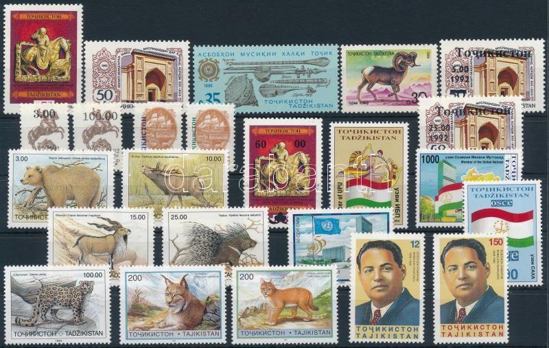 1992-1998 24 diff stamps, 1992-1998 24 klf bélyeg