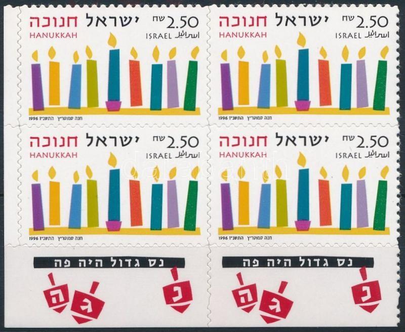 Hanukkah self-adhesive margin block of 4, Hanuka öntapadós ívszéli 4-es tömb, benne 2 tabos bélyeg