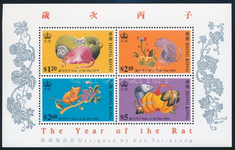 Китайский новый год 1996 год