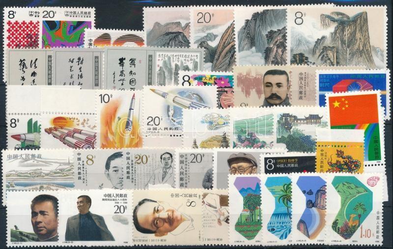 1986-1989 12 set + 4 stamps, 1986-1989 12 klf sor + 4 klf önálló érték