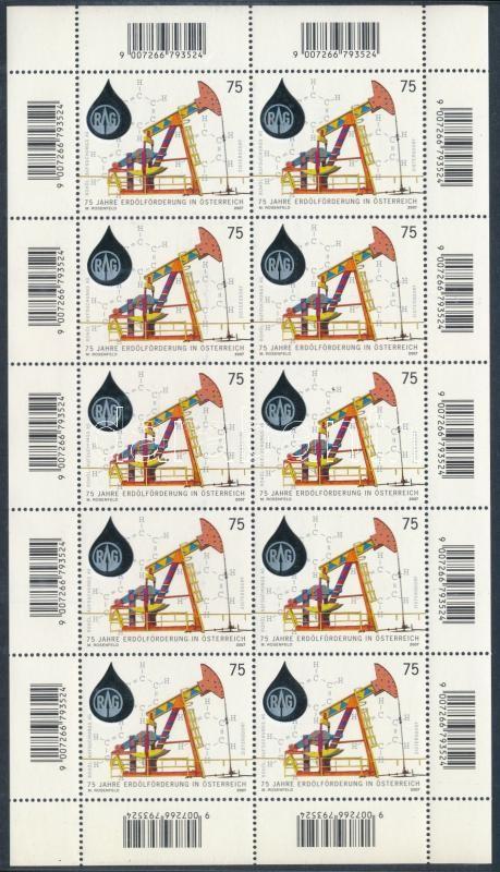 75th anniversary of Austrian oil production mini sheet, 75 éves az osztrák olajkitermelés kisív