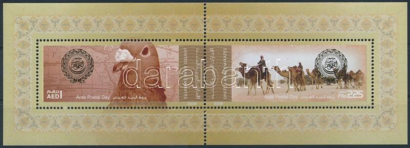 Arab postal day block, Arab posta napja blokk
