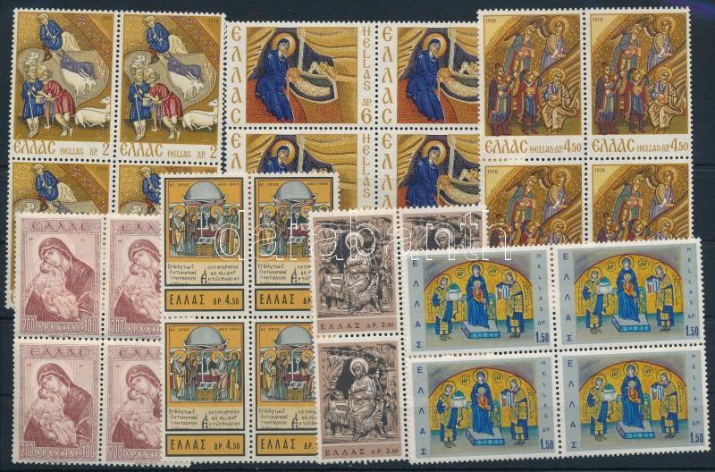 1943-1970 Madonna 7 blocks of 4, 1943-1970 Madonna motívum 7 klf  4-es tömb