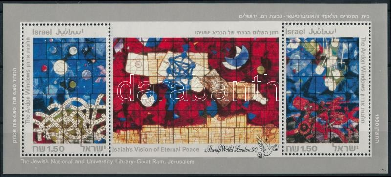 International Stamp Exhibition STAMP WORLD LONDON '90 block, Nemzetközi Bélyegkiállítás STAMP WORLD LONDON '90 blokk