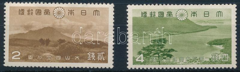 National Parks 2 stamps, Nemzeti park 2 érték