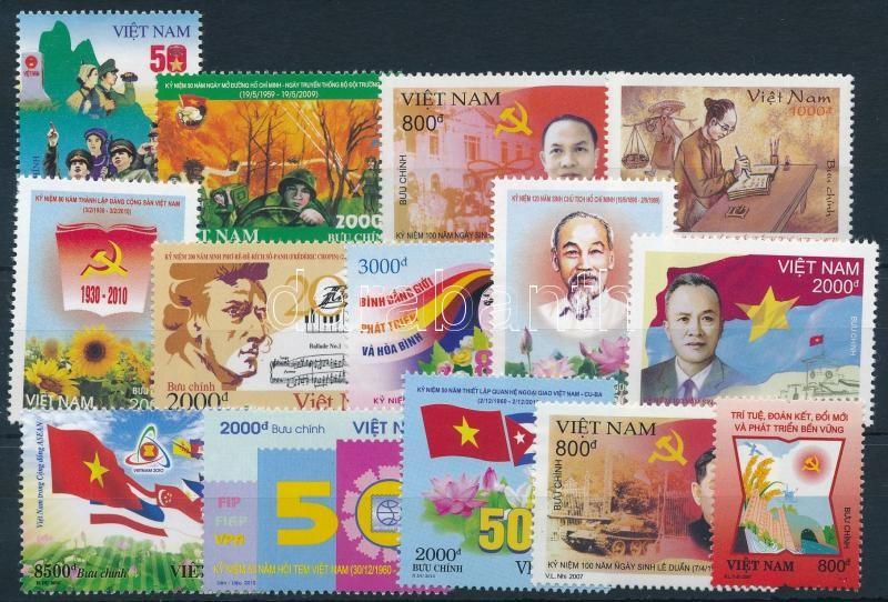 2007-2010 14 diff stamps, 2007-2010 14 klf önálló érték
