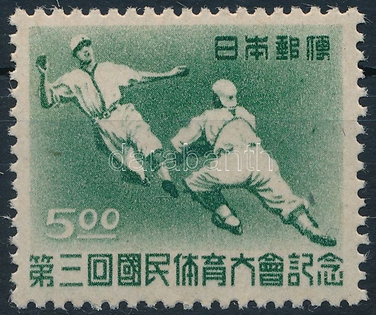 Sport (Baseball), Sport (Baseball)
