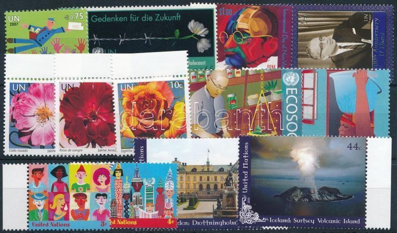 Vienna, New York 2007-2011 4 sets + 4 stamps, Bécs, New York 2007-2011 4 klf sor +4 klf önálló érték