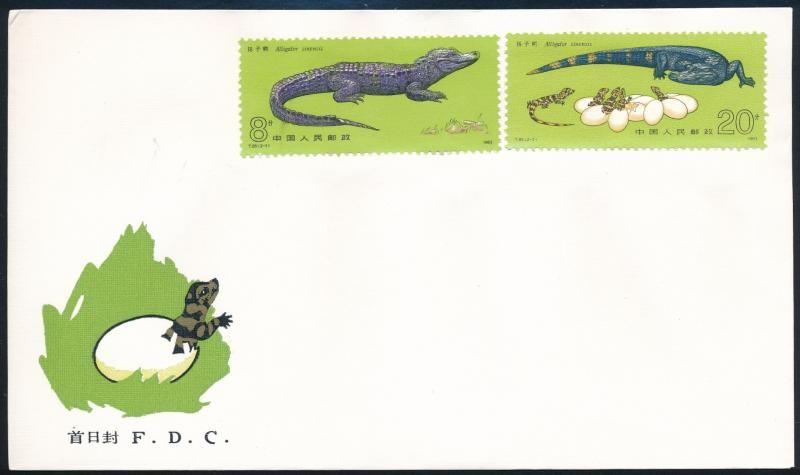 Crocodiles FDC, Krokodilok FDC