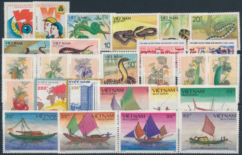 1988-1989 26 stamps, 1988-1989 26 klf bélyeg, közte sorok