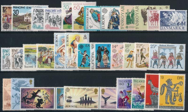 Europa CEPT 71 stamps, Europa CEPT 71 érték