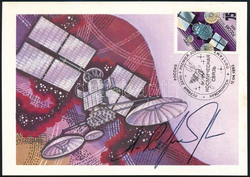 Alekszandr Szerebrov (1944-2013) szovjet űrhajós aláírása levelezőlapon / Signature of Aleksandr Serebrov (1944-2013) Soviet astronaut on postcard