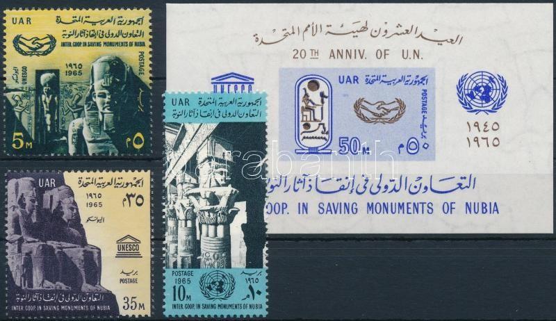 Historical monuments of Nubia set + block, Núbiai műemlékek sor + blokk
