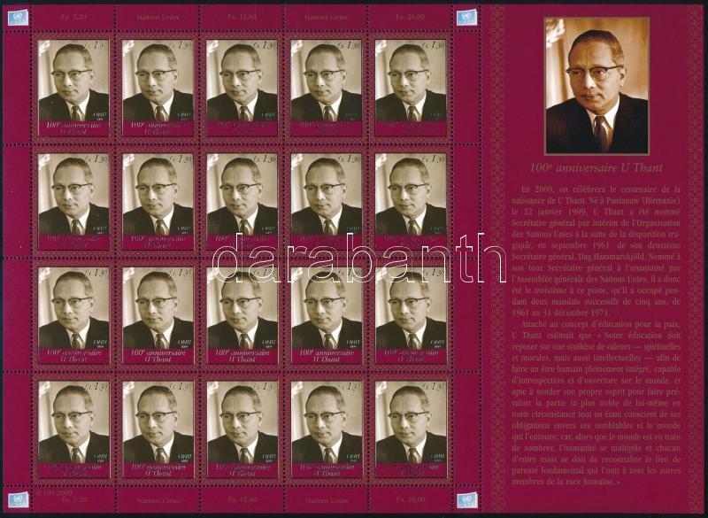 U Thant's birthday complete sheet, U Thant születésnapja teljes ív