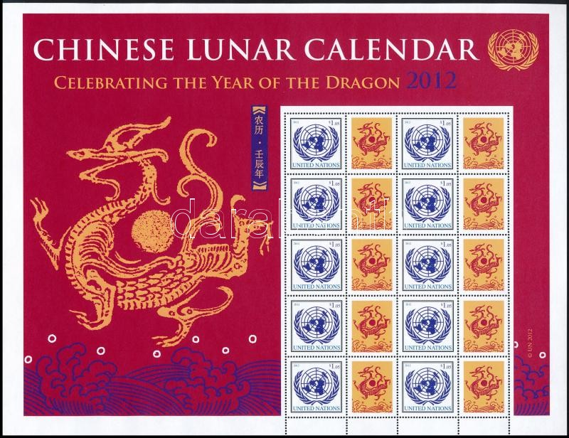 Greetings stamps complete sheet, Üdvözlőbélyeg teljes ív
