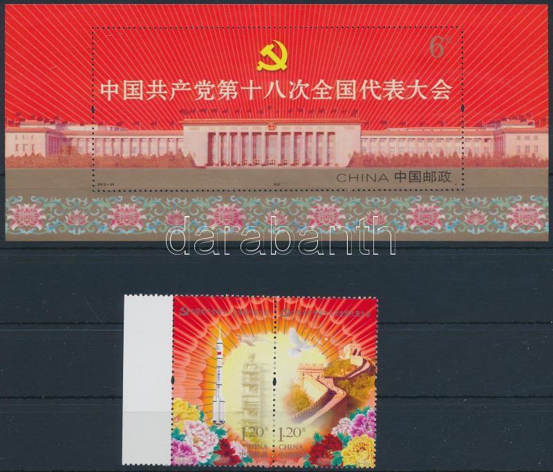 Chinese Communist Party Congress set margin pair + block, Kínai Kommunista párt Kongresszus sor ívszéli párban  + blokk