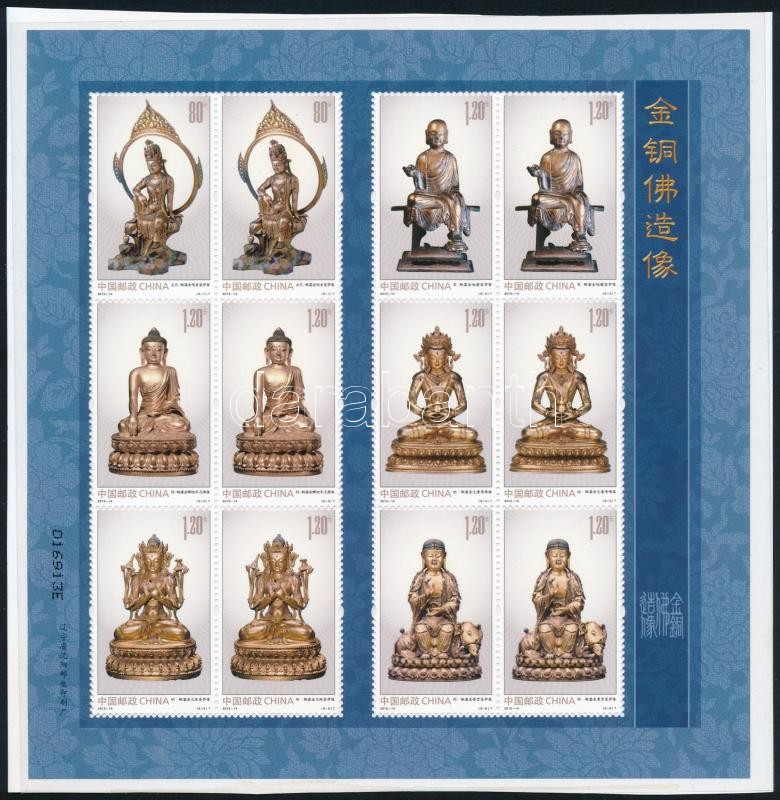 Buddha mini sheet, Buddha kisív