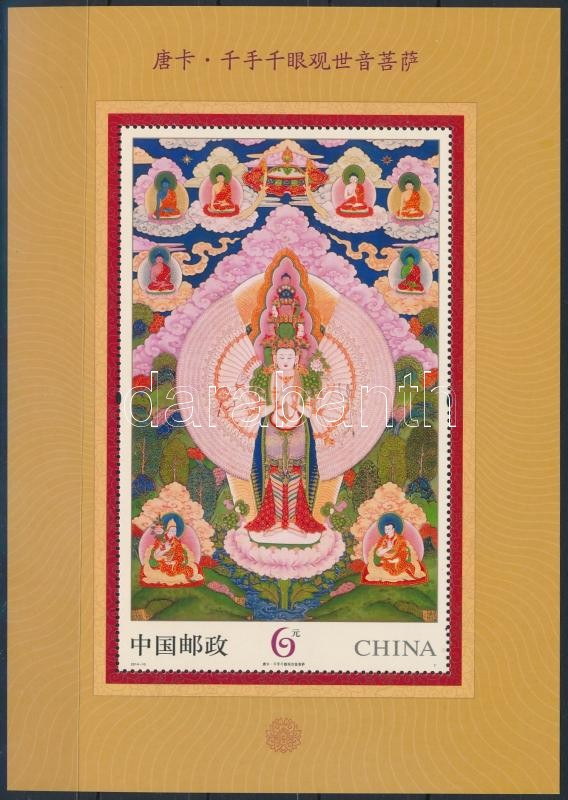 Thangka Buddhist paintings corner set + block, Thangka buddhista festmények ívsarki sor + blokk