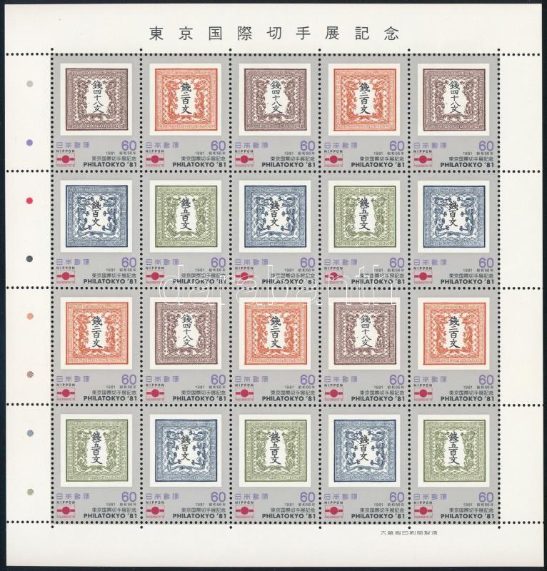 International Stamp Exhibition PHILATOKYO '81 mini sheet, Nemzetközi bélyegkiállítás PHILATOKYO '81 kisív