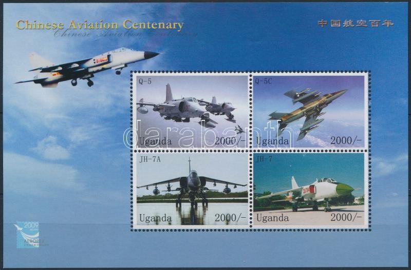 Chinese aviation anniversary mini sheet, Kínai repülési évforduló kisív