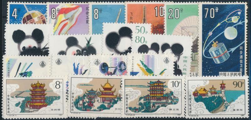 1985-1987 18 stamps, 1985-1987 18 klf bélyeg, közte sorok