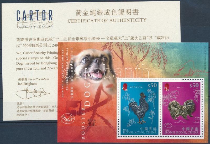 Year of the Dog gold/ silver foil block with certificate, A kutya éve arany/ezüst fóliás blokk tanúsítvánnyal