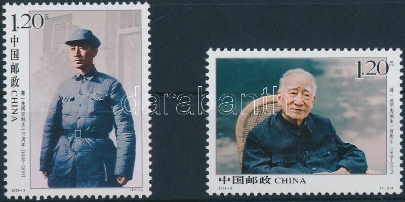 Bo Yibo's birthday, Bo Yibo születésnapja sor
