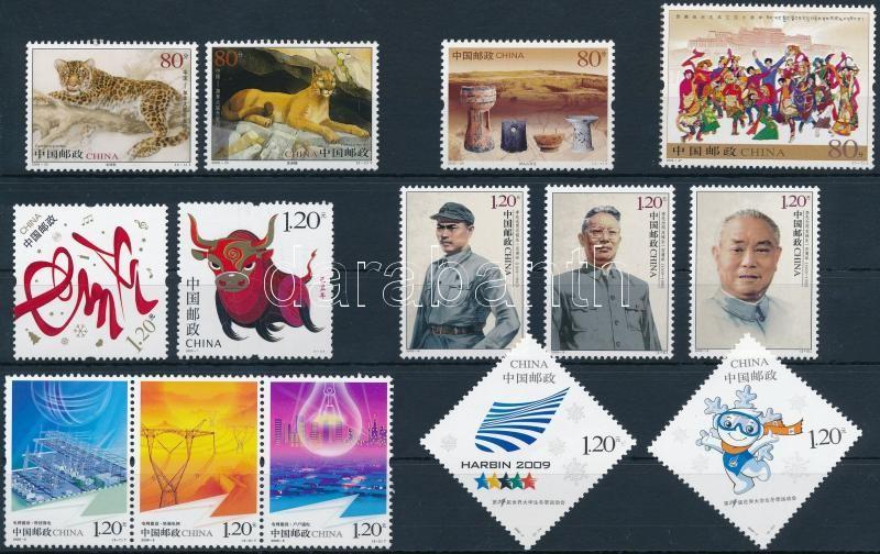 2005+2009 4 pairs + 4 stamps, 2005+2009 4 klf sor közte pár + 4 klf önálló érték