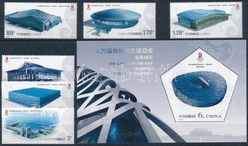 Summer Olympics, Beijing: Sports Halls set + block, Nyári olimpiai játékok, Peking: Sportcsarnokok sor + blokk