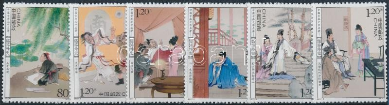 Chinese Classical Literature set, Kínai klasszikus irodalom sor