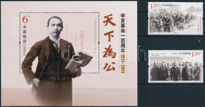 Xinhai Revolution set + block, Xinhai forradalom sor + blokk