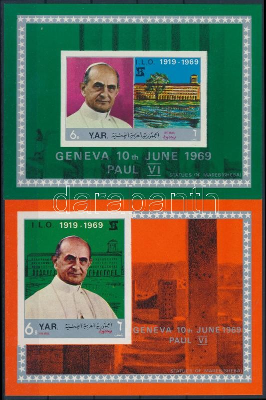 Pope Paul VI's visit 2 imperforated blocks, VI. Pál pápa látogatása vágott blokkpár