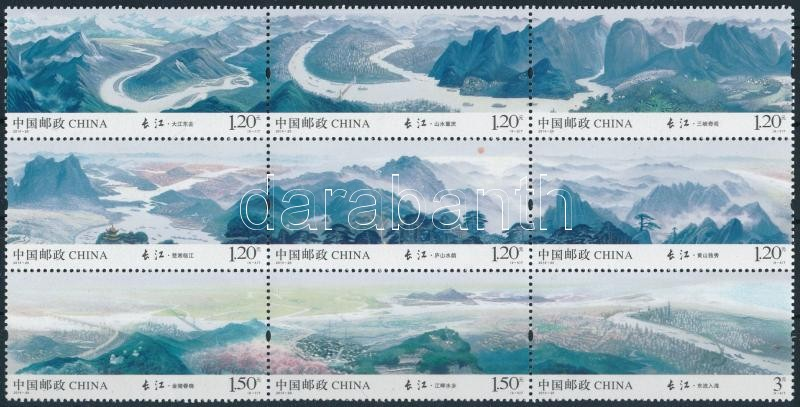 River Yangtze set block of 9, Jangce folyó sor kilencestömbben