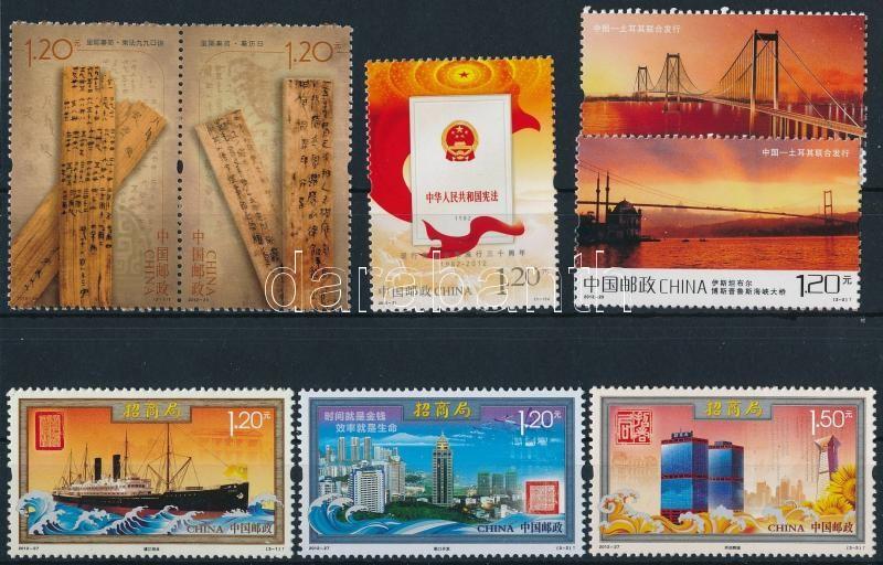 7 stamps, 7 klf bélyeg