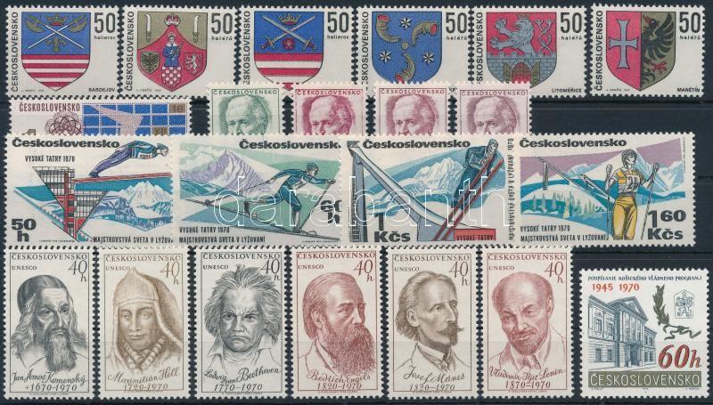 1969-1970 12 sets + 5 stamps, 1969-1970 12 klf sor + 5 db önálló érték 3 stecklapon