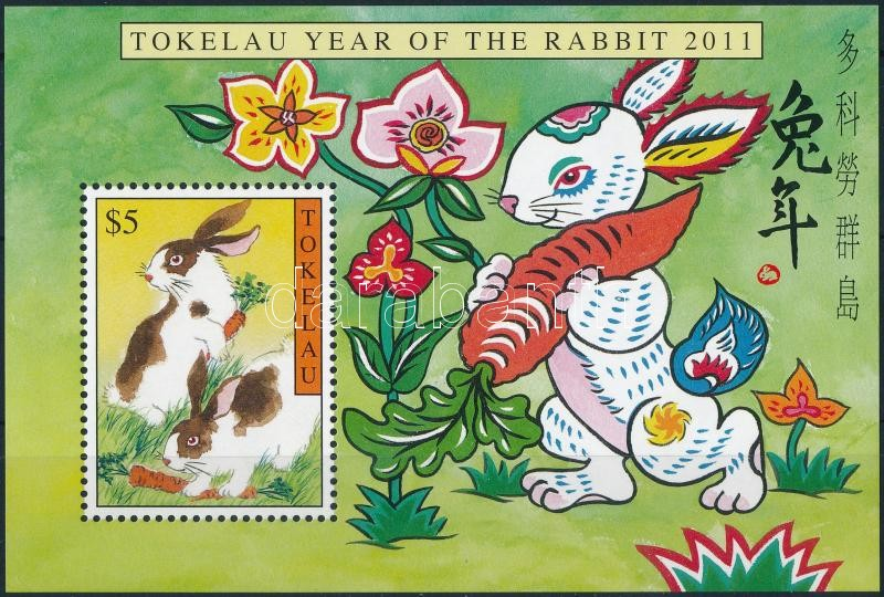 Chinese New Year: Year of Rabbit, Kínai Újév: Nyúl éve